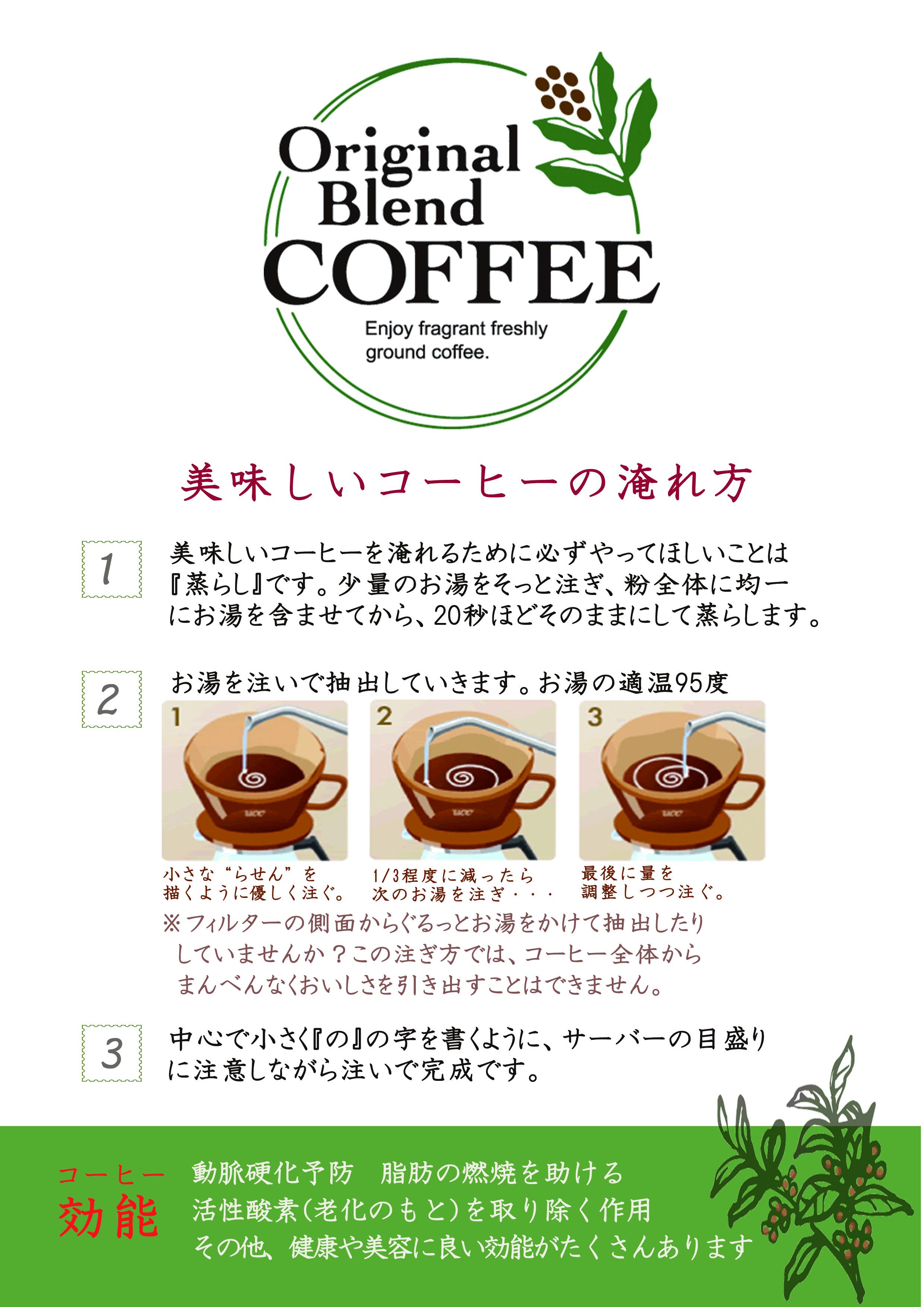 美味しいコーヒーwoody