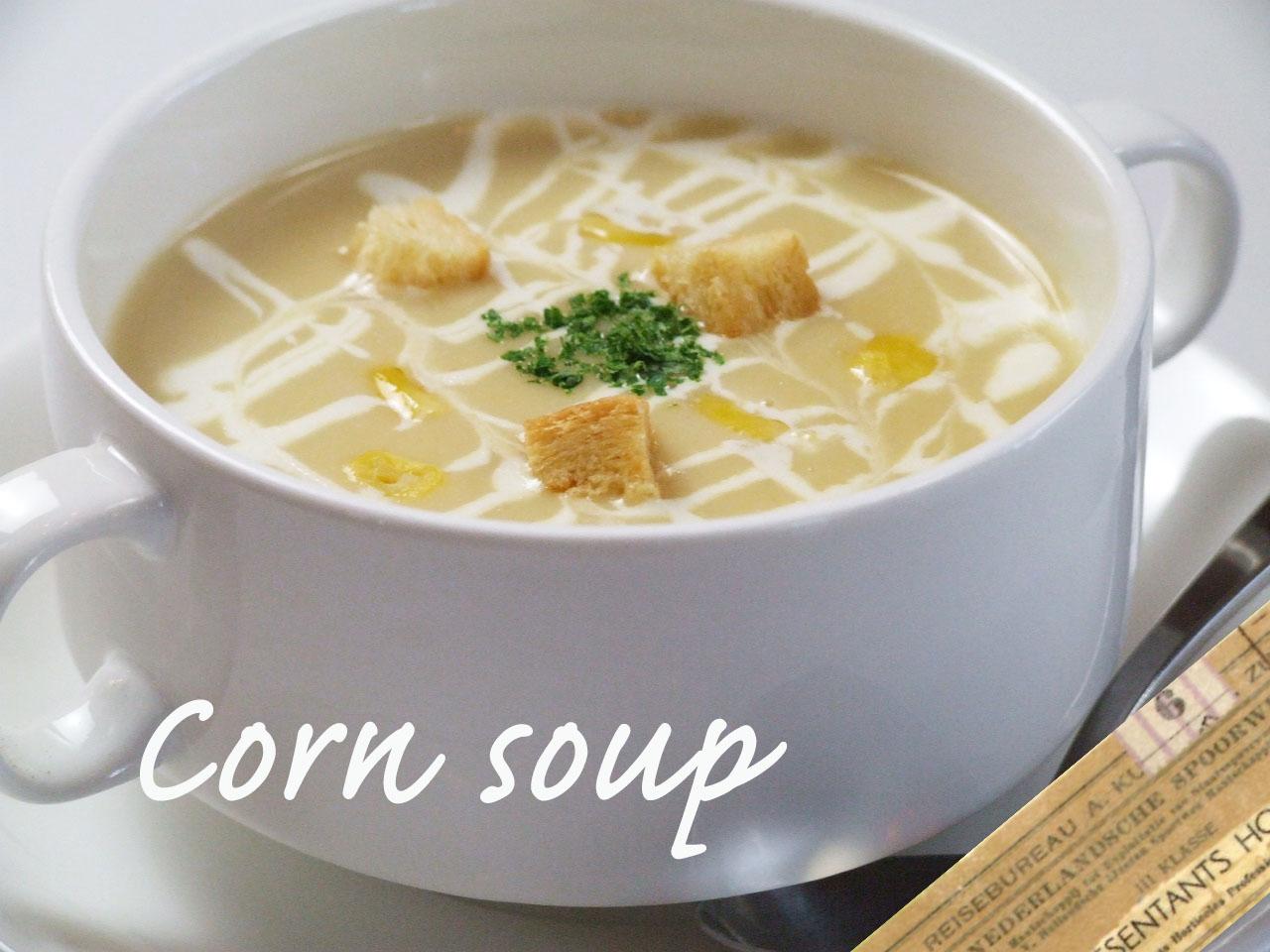 woodyスープ