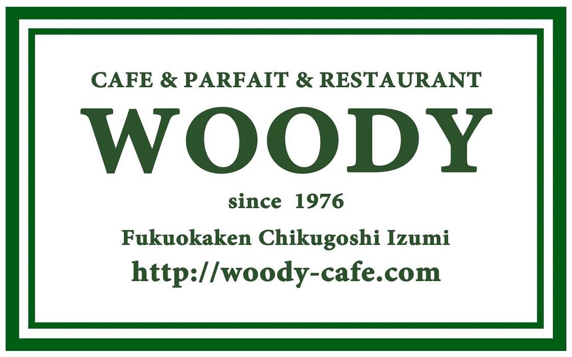 woody hp